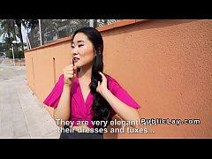 หนังxxxโป๊มาใหม่ สาวจีนโดนซื้อบริการไปเย็ดข้างทางเย็ดหีสาวจีนหีไร้ขนเย็ดสเเตกใน